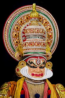 Kathakali Close-up BNC.jpg
