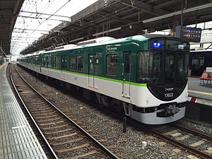 Keihan 13000 series - Seven-car set 13022 in December 2014