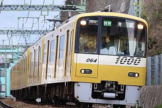 Keikyū Main Line - Between Nōkendai Station and Kanazawa-bunko Station