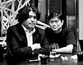 Kenji Eno and Joi Ito.jpg