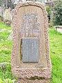 Kensal Green Cemetery (46835695954).jpg