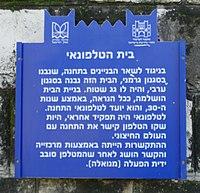 Kfar-Yehoshua-old-RW-station-845.jpg
