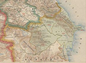 Ханство шемахинское монета александр 3 император и самодержец всероссийский цена 1894