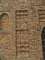 Kherua Mosque (noksha).jpg