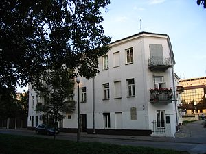Kielce pogrom - The house at 7 Planty Street in Kielce