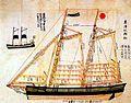Kimizawagata.jpg