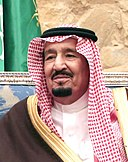 King Salman portrait, 2017.jpg