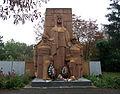 Kirovohradska Lupolove WWII memo-1.jpg