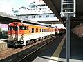 Kisin line in Himeji Station 01.jpg