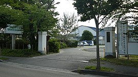 Kitakami Training College of Wellfare and Preschool Education Senshu University.jpg
