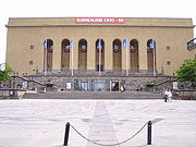 Konstmuseet Göteborg.JPG