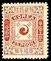 Korea 1885 stamp - 25 poon (bun).jpg