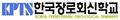 Korea Presbyterian Theological Seminary logotype.png