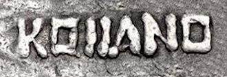 "Kushan Empire - The ethnonym ""KOϷϷANOV"" (Koshshanou, ""Kushans"") in Greek alphabet (with the addition of the letter Ϸ, ""Sh"") on a coin of the first known Kushan ruler Heraios (1st century CE)."