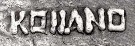 "The ethnonym ""KO[?][?]ANOV"" (Koshshanoy, ""Kushans"") in Greek alphabet (with the addition of the letter [?], ""Sh"") on a coin of the first known Kushan ruler Heraios (1st century CE). Koshanoy.jpg"