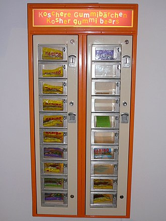Gummy bear - Vending machine for kosher gummy bears at the cafeteria of the Jewish Museum Berlin