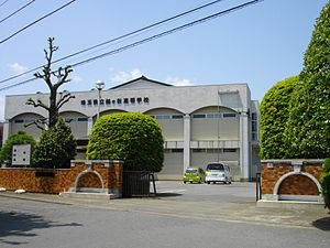 Koshigaya High School.JPG
