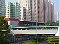 Kowloon Bay Station 2012 part8.JPG
