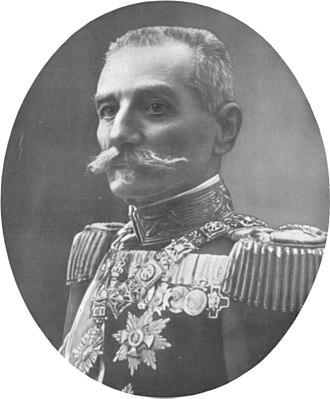 Peter I of Serbia - Image: Kralj Petar I, Veliki Oslobodilac