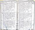 Krekenavos RKB 1849-1858 krikšto metrikų knyga 068.jpg