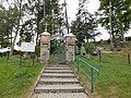 Krikštėnų kapinaičių vartai - panoramio.jpg