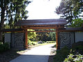 Kubota Garden (5536188249).jpg