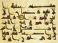 Kufi Maghribi script.jpg