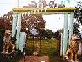 Kundheswar Temple Kulei.jpg