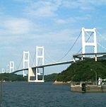 Kurushima Kaikyo Bridge-2edit.jpg