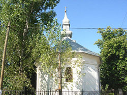 Kusić, Orthodox Church.jpg