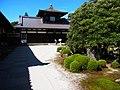 Kyoto 0473.jpg