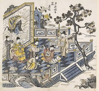 Li Bai - Emperor Minghuang, seated on a terrace, observes Li Bai write poetry while having his boots taken off (Qing dynasty illustration).