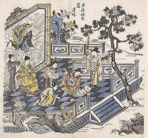 L'empereur Minghuang regardant Li Bai