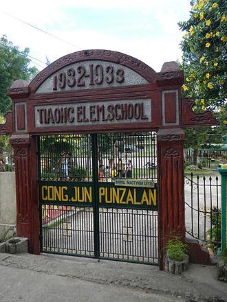 Tiaong - Tiaong Elementary School