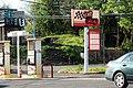 Lansingburgh neighborhood gas station.jpg