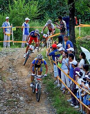 Laoshan Mountain Bike Course - Laoshan Mountain Bike Course during the 2008 Summer Olympics