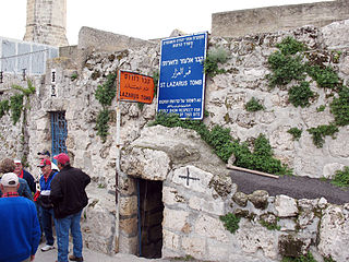 Bethany village recorded in the New Testament as the home of the siblings Mary, Martha, and Lazarus, as well as that of Simon the Leper