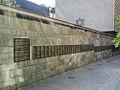 Le mur des Justes à Paris.jpg
