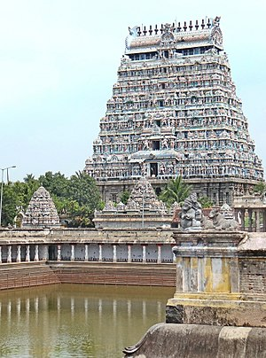 Nataraja Temple, Chidambaram - A view of north-side gopuram and pond of the temple