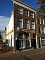 Leiden - Oude Singel 2.jpg