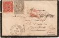 Lettre Egypte Le Caire 1876.png