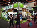 Lien Cheng Computer booth, Taipei Game Show 20170123.jpg