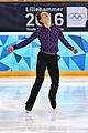 Lillehammer 2016 - Figure Skating Men Short Program - Roman Sadovsky 13.jpg