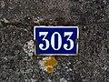 Limonest - Chemin de la Bruyère - numéro de rue 303.jpg