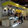 Lin Trading booth, Softex Taipei 20170409.jpg