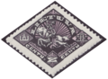 Lithuania 1923 MiNr 0197 B003a.png