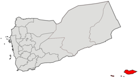 Location of Socotra.png