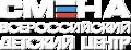LogotipSmena.png