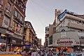 Lohar Chawl, Kalbadevi, Mumbai, Maharashtra, India - panoramio (4).jpg