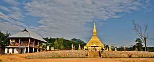 Luang Namtha - Image: Luang Namtha Stupa